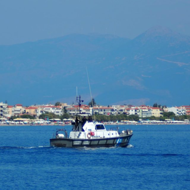 Aigeira - Corinthian Gulf - Coast Guard - Aug 2018