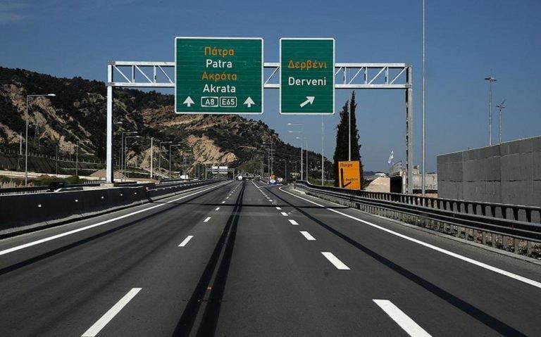 Ethniki Odos (Motorway) _Aigeira Akrata_Exit